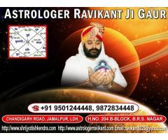 Love Marriage Solutions Specialist Achraya Ravikant Ji Gaur 9501244448